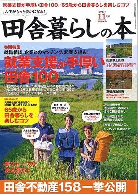 宝島社.jpg
